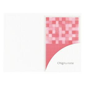 ヤマト産業 Chigirunoteパターンミックスピンク