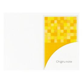 ヤマト産業 Chigirunoteパターンミックスオレンジ