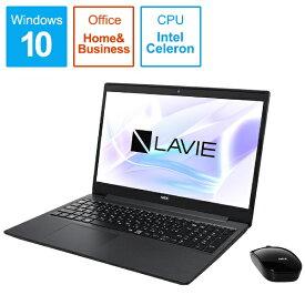 NEC エヌイーシー PC-NS150NAB ノートパソコン LAVIE Note Standard カームブラック [15.6型 /intel Celeron /HDD:1TB /メモリ:4GB][15.6インチ office付き 新品 windows10 PCNS150NAB]