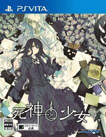 拓洋興業 TAKUYO 死神と少女【PS Vita】