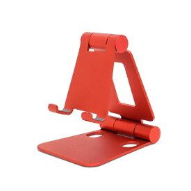 ARCHISS アーキス スマホスタンド 折りたたみ 持ち運び便利 自由な角度 小型/軽量 レッド AS-MWBM-RD