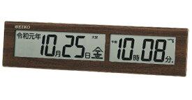 セイコー SEIKO 掛け置き兼用時計 茶木目模様 SQ441B [電波自動受信機能有]