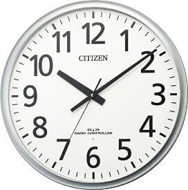 シチズン CITIZEN 掛け時計 8MY547-019 [電波自動受信機能有]