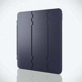 エレコム ELECOM iPad Pro 11インチ 2018年モデル ハードフラップカバー ブルー TB-A18MPVFBU