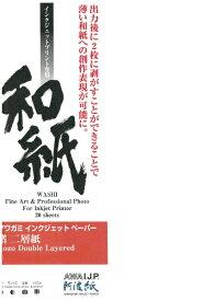 アワガミファクトリー Awagami Factory 阿波紙 楮二層紙 A3ノビ(10枚) A.I.J.P.(アワガミインクジェットペーパー) 白 IJ-0377[IJ0377]【wtcomo】