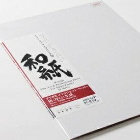 アワガミファクトリー Awagami Factory 阿波紙 楮(厚口) 生成 A3ノビ(10枚) A.I.J.P.(アワガミインクジェットペーパー) 生成 IJ-0301[IJ0347]【wtcomo】