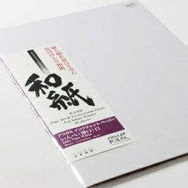 アワガミファクトリー Awagami Factory 阿波紙 忌部(薄口) 白 A3ノビ(10枚) A.I.J.P.(アワガミインクジェットペーパー) 白 IJ-0427[IJ0427]【wtcomo】