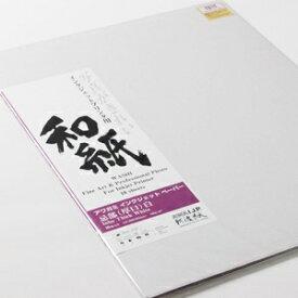 アワガミファクトリー Awagami Factory 阿波紙 忌部(厚口) A3ノビ(10枚) A.I.J.P.(アワガミインクジェットペーパー) 白 IJ-0467[IJ0467]【wtcomo】