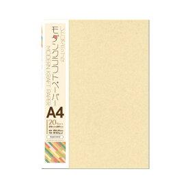 長門屋商店 NAGATOYA モダンペーパークラフト A4 ナ-MK281 バニラ[ナMK281]【wtcomo】