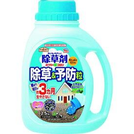 アース製薬 Earth アース アースガーデンおうちの草コロリ除草&予防粒2.5kg 041012