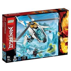 レゴジャパン LEGO 70673 ニンジャゴー ゼンのアイスバスター