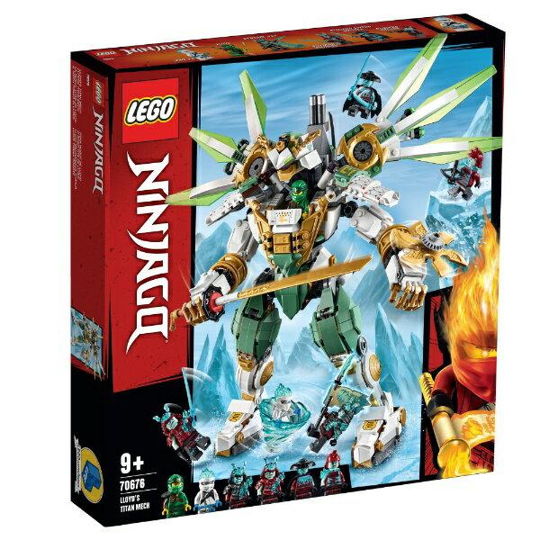 【2019年06月07日発売】 レゴジャパン LEGO 70676 ニンジャゴー 巨神メカ タイタンウィング