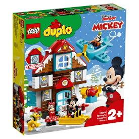 レゴジャパン LEGO 10889 デュプロ ミッキーとミニーのホリデーハウス[レゴブロック]