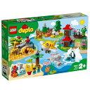 【2019年06月07日発売】 レゴジャパン LEGO 10907 デュプロ 世界のどうぶつ 世界一周探検