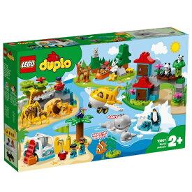 レゴジャパン LEGO 10907 デュプロ 世界のどうぶつ 世界一周探検