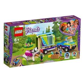 レゴジャパン LEGO 41371 フレンズ ホーストレーラー[レゴブロック]