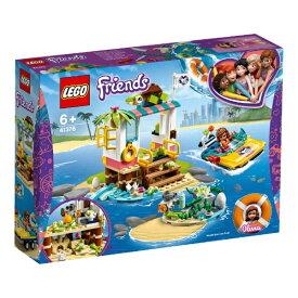 レゴジャパン LEGO 41376 フレンズ うみがめのレスキューセンター[レゴブロック]