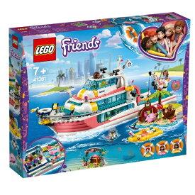 レゴジャパン LEGO 41381 フレンズ 海のどうぶつレスキュークルーザー