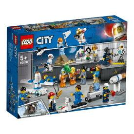 レゴジャパン LEGO 60230 シティ ミニフィグセット - 宇宙探査隊と開発者たち