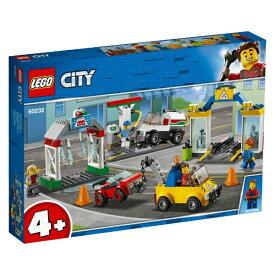 レゴジャパン LEGO 60232 シティ 3台のクルマつき!ガソリンスタンド