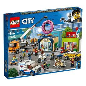 レゴジャパン LEGO 60233 シティ 巨大クレーン車が活躍!ドーナツショップの開店
