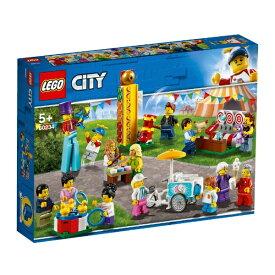 レゴジャパン LEGO 60234 シティ ミニフィグセット - 楽しいお祭り[レゴブロック]