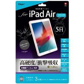 ナカバヤシ Nakabayashi 【フィルム】iPadAir(2019)用液晶保護フィルム 高硬度衝撃吸収 TBF-IPA19FPK5H