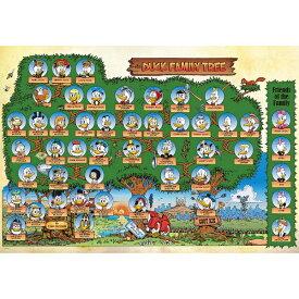 テンヨー ジグソーパズル D-1000-044 THE DUCK FAMILY TREE