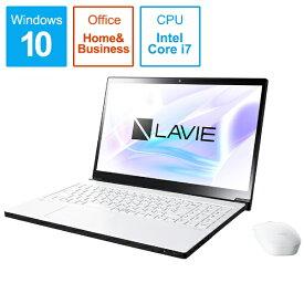NEC エヌイーシー PC-NX850NAW ノートパソコン LAVIE Note NEXT プラチナホワイト [15.6型 /intel Core i7 /HDD:1TB /SSD:256GB /メモリ:8GB /2019年5月モデル][PCNX850NAW]