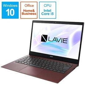 NEC エヌイーシー PC-PM550NAR ノートパソコン LAVIE Pro Mobile クラシックボルドー [13.3型 /intel Core i5 /SSD:256GB /メモリ:8GB /2019年5月モデル][13.3インチ office付き 新品 windows10 PCPM550NAR]