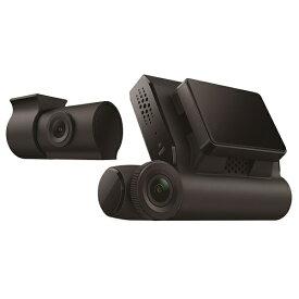 パイオニア PIONEER VREC-DZ700DSC ドライブレコーダー カロッツェリア [Full HD(200万画素) /前後カメラ対応 /駐車監視機能付き][VRECDZ700DSC]