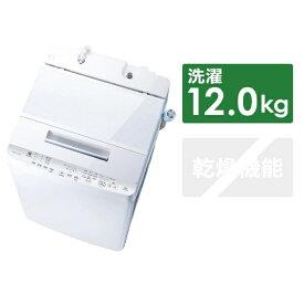 東芝 TOSHIBA AW-12XD8-W 全自動洗濯機 ZABOON(ザブーン) グランホワイト [洗濯12.0kg /乾燥機能無 /上開き][洗濯機 12kg AW12XD8W]