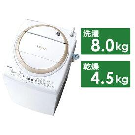 東芝 TOSHIBA AW-8V8-W 縦型洗濯乾燥機 ZABOON(ザブーン) グランホワイト [洗濯8.0kg /乾燥4.5kg /ヒーター乾燥(排気タイプ) /上開き][洗濯機 8kg AW8V8W]