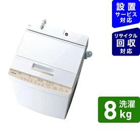 東芝 TOSHIBA 【ビックカメラグループオリジナル】AW-BK8D8-W 全自動洗濯機 ZABOON(ザブーン) グランホワイト [洗濯8.0kg /上開き][洗濯機 8kg AWBK8D8W]【point_rb】