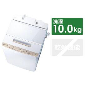 東芝 TOSHIBA 【ビックカメラグループオリジナル】AW-BK10SD8-W 全自動洗濯機 ZABOON(ザブーン) グランホワイト [洗濯10.0kg /乾燥機能無 /上開き][洗濯機 10kg AWBK10SD8W]【point_rb】
