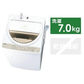 東芝 TOSHIBA AW-7G8-W 全自動洗濯機 ZABOON(ザブーン) グランホワイト [洗濯7.0kg /上開き][洗濯機 7kg AW7G8W]