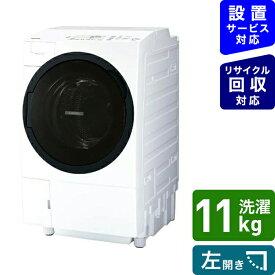 東芝 TOSHIBA TW-117A8L-W ドラム式洗濯乾燥機 ZABOON(ザブーン) グランホワイト [洗濯11.0kg /乾燥7.0kg /ヒートポンプ乾燥 /左開き][洗濯機 11kg TW117A8LW]
