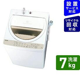 東芝 TOSHIBA 【ビックカメラグループオリジナル】AW-7G8BK-W 全自動洗濯機 ZABOON(ザブーン) グランホワイト [洗濯7.0kg /乾燥機能無 /上開き][洗濯機 7kg AW7G8BKW]【point_rb】