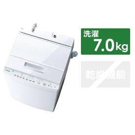 東芝 TOSHIBA AW-7D8-W 全自動洗濯機 ZABOON(ザブーン) グランホワイト [洗濯7.0kg /上開き][AW7D8W]