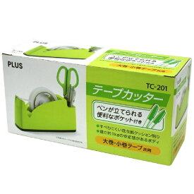 プラス PLUS テープカッターTC-201LGR