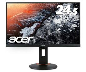 ACER エイサー ゲーミングモニター ブラック XF250QDbmiiprx [24.5型 /ワイド /フルHD(1920×1080)][XF250QDBMIIPRX]