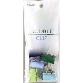 ソニック sonic ダブルクリップ カラー 中/ブルー
