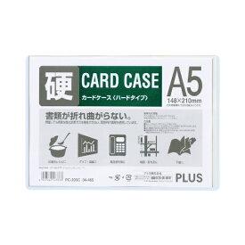 プラス PLUS カードケースハードPETPC−205C