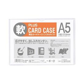 プラス PLUS カードケース ソフト A5