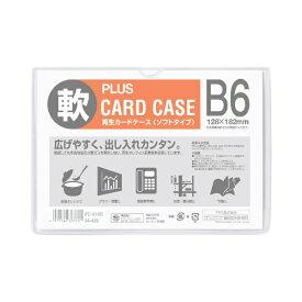 プラス PLUS カードケース ソフト B6