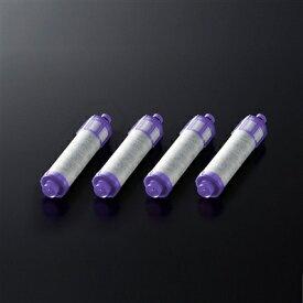 LIXIL リクシル 交換用浄水カートリッジ (【12+2物質】高塩素除去タイプ 4本セット) JF-22-F パープル[JF22F]