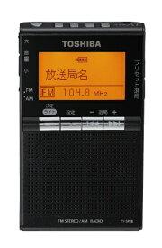 東芝 TOSHIBA ワイドFM対応 FM/AM 携帯ラジオ(ブラック)TY-SPR8(KM) TY-SPR8(KM) [AM/FM /ワイドFM対応][TYSPR8KM]