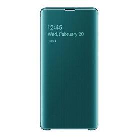 SAMSUNG サムスン 【サムスン純正】Galaxy S10+用 Clear View Cover グリーン EF-ZG975CGEGJP