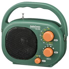 オーム電機 OHM ELECTRIC 豊作ラジオ PLUS AudioComm RAD-H390N [防水ラジオ /AM/FM /ワイドFM対応][RADH390N]