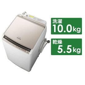 日立 HITACHI BW-DV100E-N 縦型洗濯乾燥機 ビートウォッシュ シャンパン [洗濯10.0kg /乾燥5.5kg /ヒーター乾燥(水冷・除湿タイプ) /上開き][ビートウォッシュ 洗濯機 10kg BWDV100E]